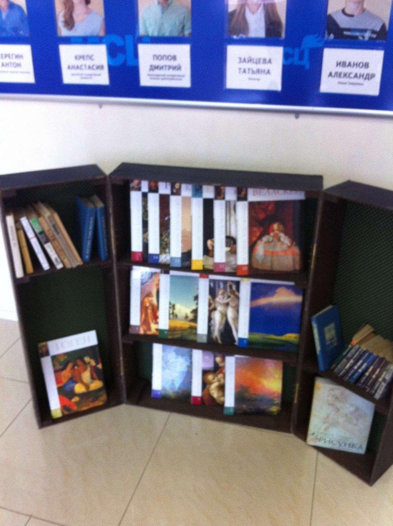 В Молодежно-спортивном центре г. Белореченска располагается полка Буккроссинга «Счастливые книги» (фото) - фото 1
