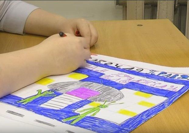 дети рисуют РП-02