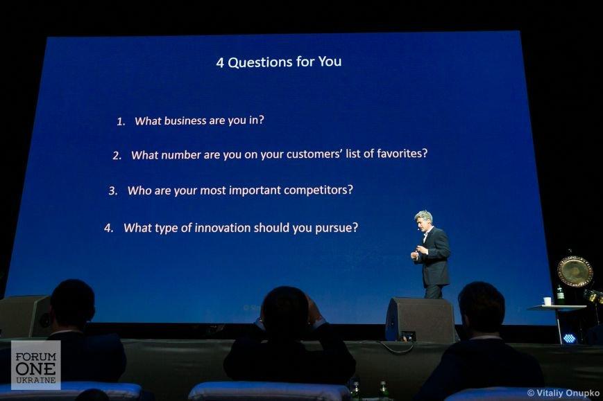 От создателей ForumOneUkraine с Ричардом Брэнсоном: бизнес-практика «Достижение уровня без границ и конкуренции» (фото) - фото 1