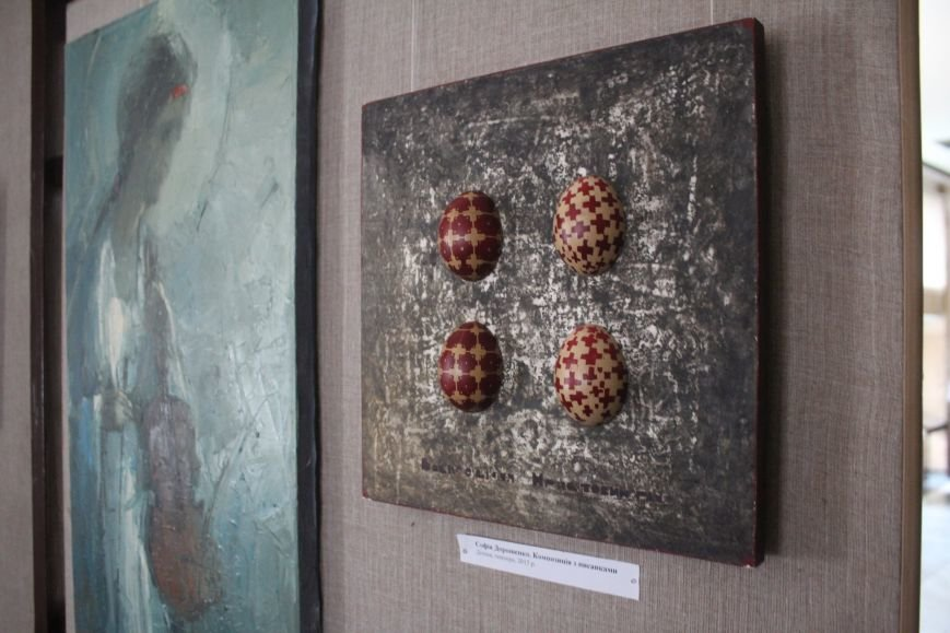 В музее истории Днепродзержинска проходит выставка «Ангелы рисуют», фото-5