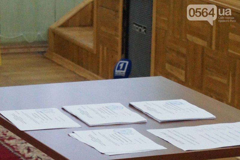 """Как в Кривом Роге """"демократические силы"""" делили кресло председателя Дзержинского райсовета (ФОТО), фото-22"""