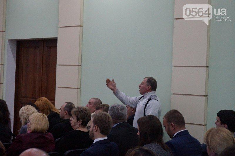"""Как в Кривом Роге """"демократические силы"""" делили кресло председателя Дзержинского райсовета (ФОТО), фото-13"""