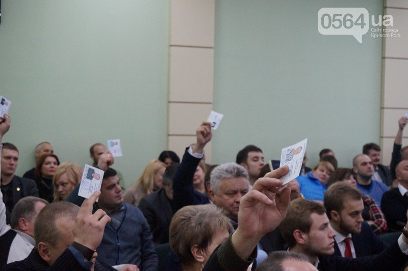 """Как в Кривом Роге """"демократические силы"""" делили кресло председателя Дзержинского райсовета (ФОТО), фото-21"""