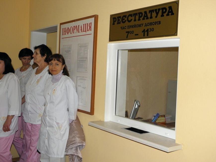 В Краматорске отремонтировали Станцию переливания крови (фото) - фото 1