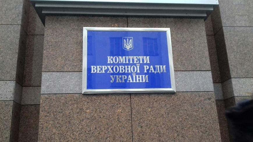 Делегация криворожан встретится с руководителями фракций Верховной Рады (ФОТО) (фото) - фото 2