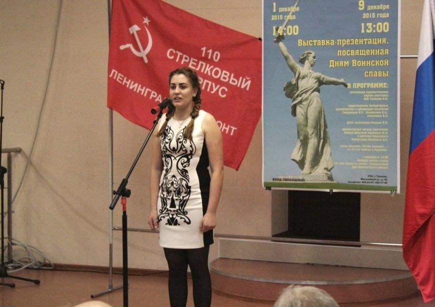 Друнина, Высоцкий, Симонов: в Пушкине прошел конкурс чтецов