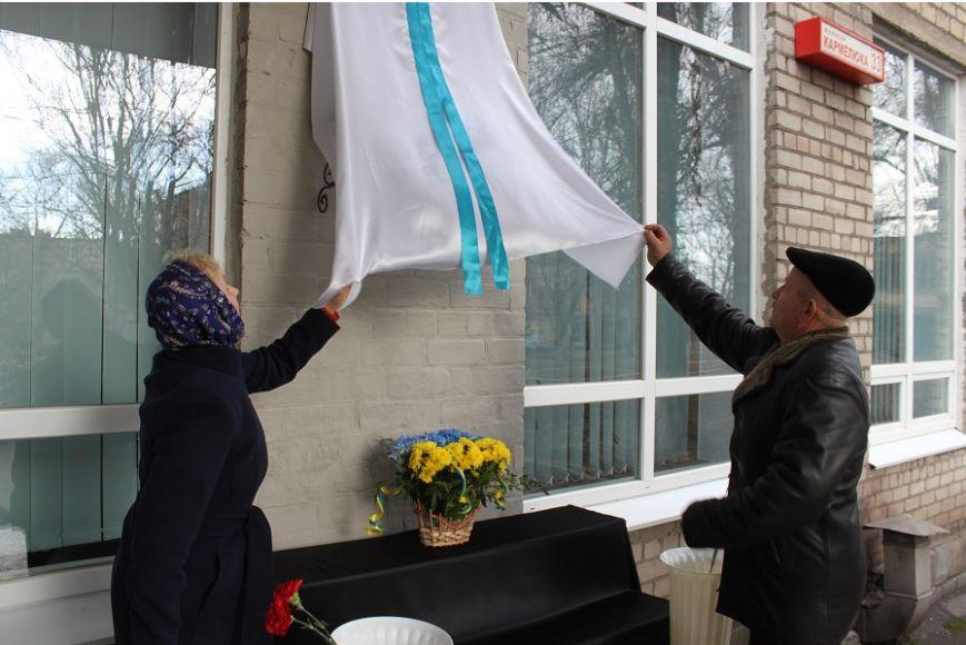 В память о бойце 17 бригады Константине Ткачуку, погибшему в зоне АТО, открыли мемориальную доску (ФОТО) (фото) - фото 2