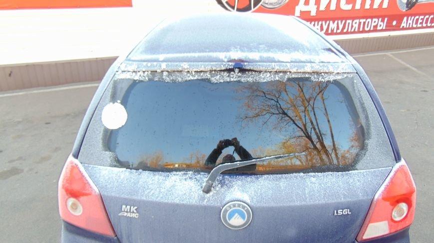 В Мариуполе похолодало. Заморозки возможны и в ближайшие дни (фото) - фото 1