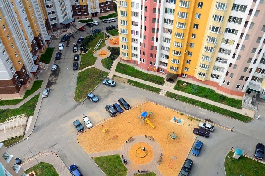 В Мариуполе запустили платформу для самоорганизации жителей многоквартирных домов (фото) - фото 1