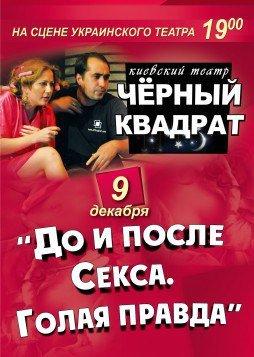 Отдыхаем на полную: как повеселиться сегодня в Одессе? (ФОТО) (фото) - фото 1