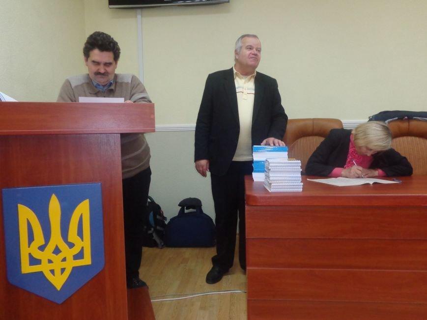 «Є країна маленька, а духом - велика» - в Красноармейске прошла дискуссия, посвященная оценке и прогнозированию судьбы Донбасса (фото) - фото 1