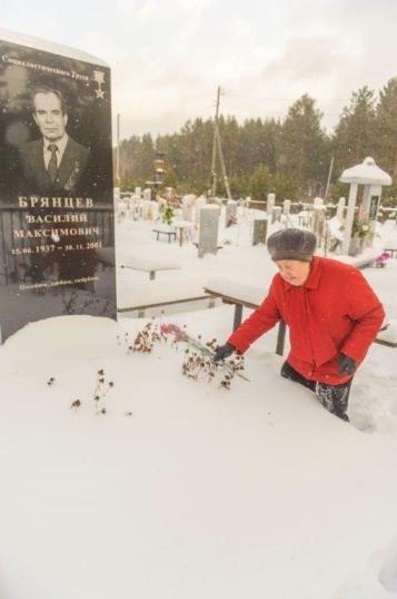 В Полевском отметили День героев России (фото) - фото 1
