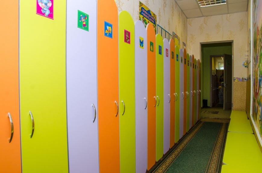 В детских садах Днепропетровщины создано более тысячи дополнительных мест (ФОТО) (фото) - фото 5