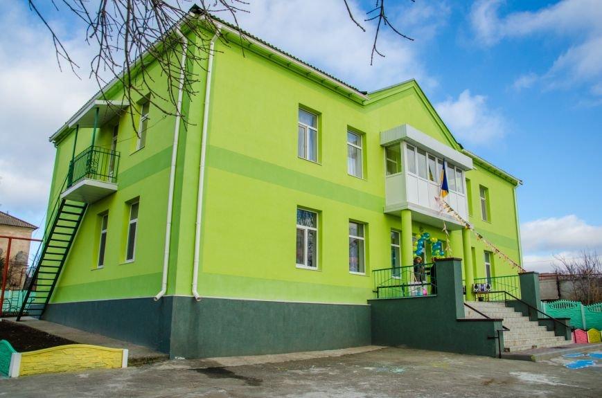 В детских садах Днепропетровщины создано более тысячи дополнительных мест (ФОТО) (фото) - фото 1