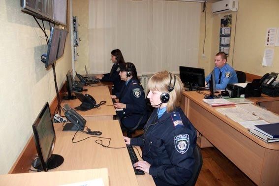 Мариупольцам легче будет дозваниваться в полицию (ФОТО), фото-2