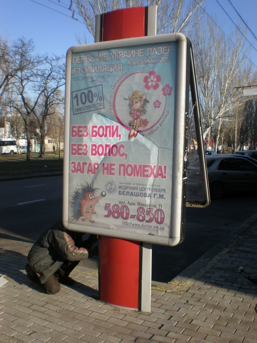 В Николаеве билборд грозился рухнуть на голову людям (ФОТО) (фото) - фото 2