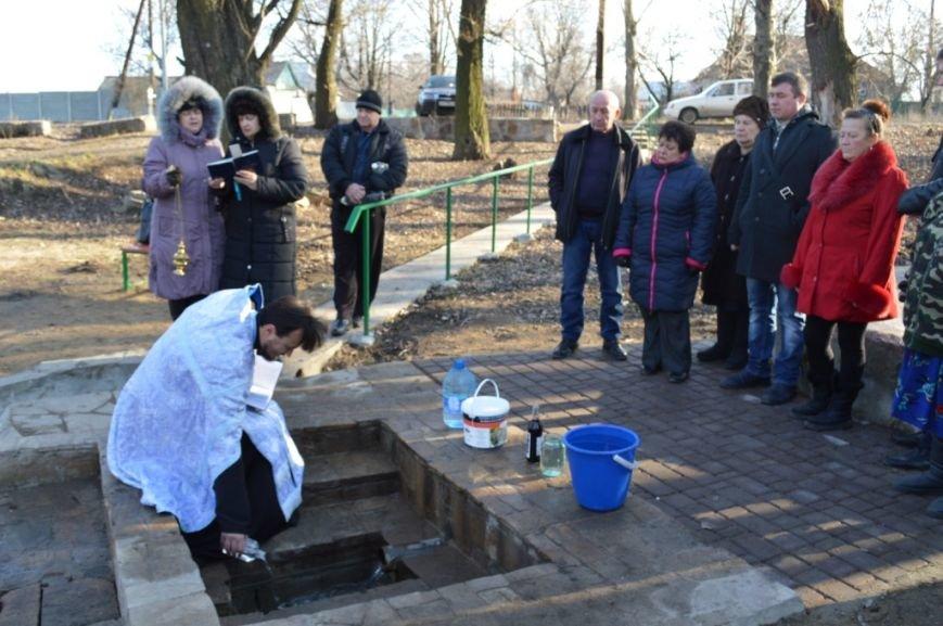 Чистая вода для жителей Юнокоммунаровска, фото-1