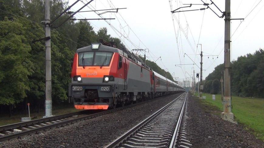 В Брянской области с 13 декабря вводится новый график движения поездов (фото) - фото 2