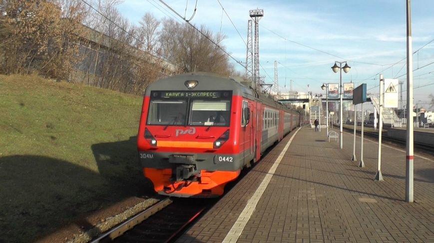 В Брянской области с 13 декабря вводится новый график движения поездов (фото) - фото 5