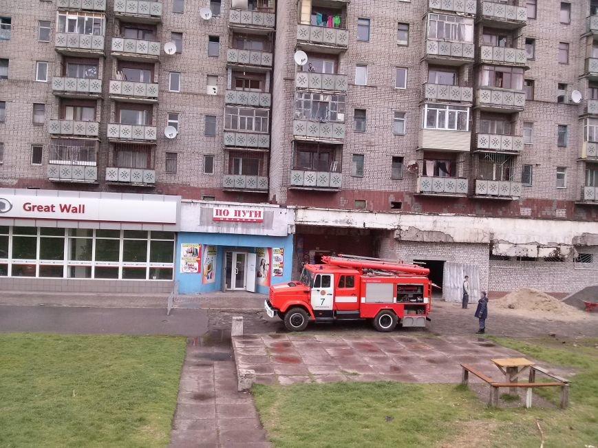 В Днепродзержинске тушили пожар на проспекте Аношкина (фото) - фото 1