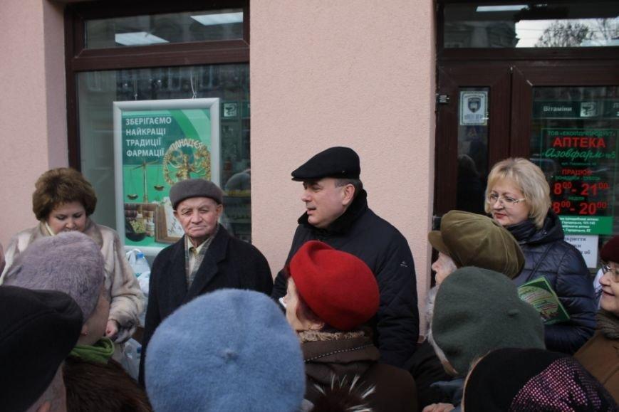 У Львові відкрили нову аптеку «Азовфарм» по вул. Городоцькій, 82 (фото) - фото 1