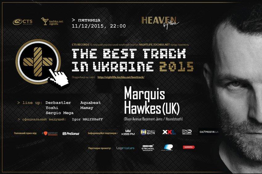 Треки днепродзержинского DJ-проекта Vlad&Vlad вошли в ТОП-15 лучших треков Украины, фото-5