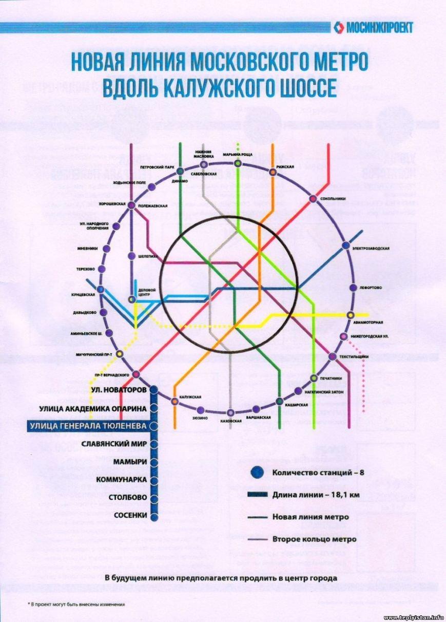 Чиновники обещают построить метро в Коммунарке к 2019 году (фото) - фото 1