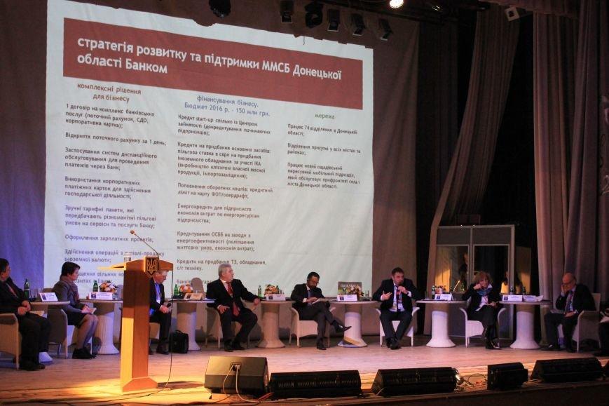 В Артемовске-Бахмуте на Форуме обсудили перспективы восстановления Донбасса, фото-2