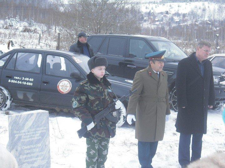 Кадеты Полевского приняли участие в автопробеге (фото) (фото) - фото 1