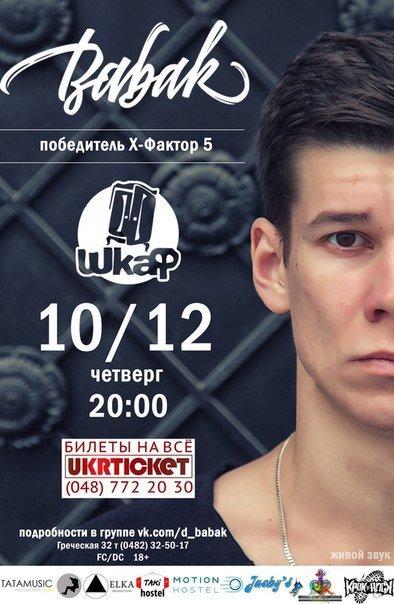 Два спектакля, два концерта и две кинопремьеры: отдыхаем в Одессе сегодня (ФОТО, ВИДЕО) (фото) - фото 1