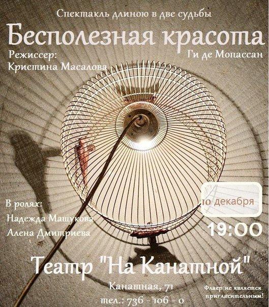 Два спектакля, два концерта и две кинопремьеры: отдыхаем в Одессе сегодня (ФОТО, ВИДЕО) (фото) - фото 6