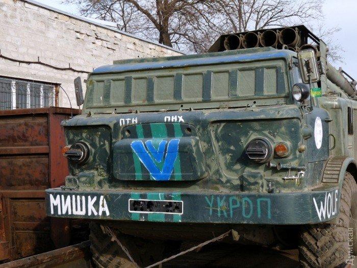 В Одессу прибыли «Грады» и «Ураганы» для укрепления береговой оборон (фото) - фото 3