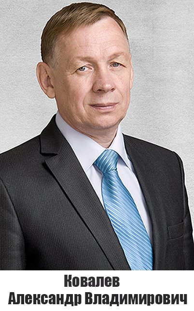 Старшеклассники Полевского встретятся с представителями городской исполнительной и областной законодательной власти (фото) - фото 1