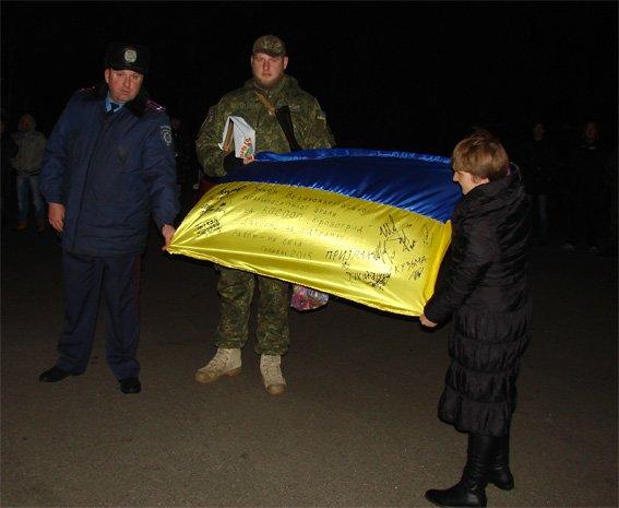 Бойцы батальона «Кировоград» отправились в зону АТО (фото) - фото 1