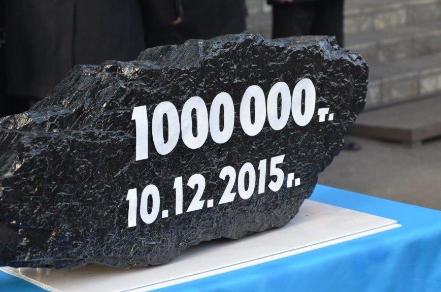 1млн_тонн Алмазная _глыба