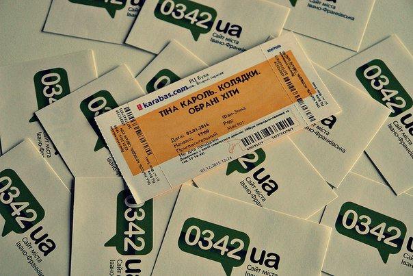 На концерт Тіни Кароль у Буковелі можна потрапити безкоштовно, фото-1