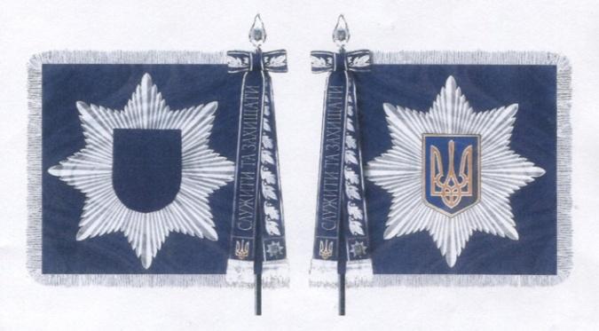 Как выглядит эмблема Национальной полиции и когда в Украине начнут официально отмечать ее день? (фото) - фото 2
