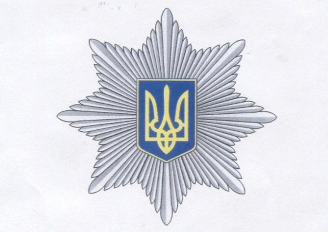 Как выглядит эмблема Национальной полиции и когда в Украине начнут официально отмечать ее день? (фото) - фото 1