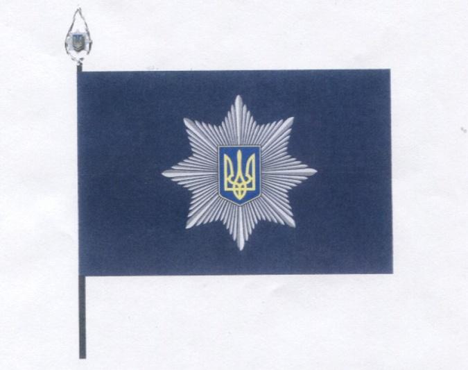 Как выглядит эмблема Национальной полиции и когда в Украине начнут официально отмечать ее день? (фото) - фото 3