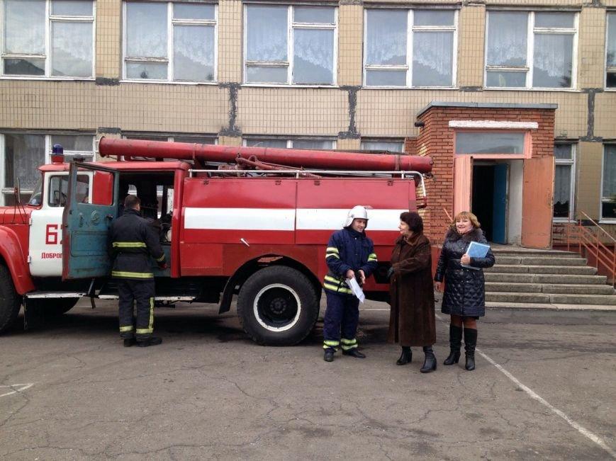 Учения по тушению пожара прошли в Добропольской школе (ФОТО) (фото) - фото 1