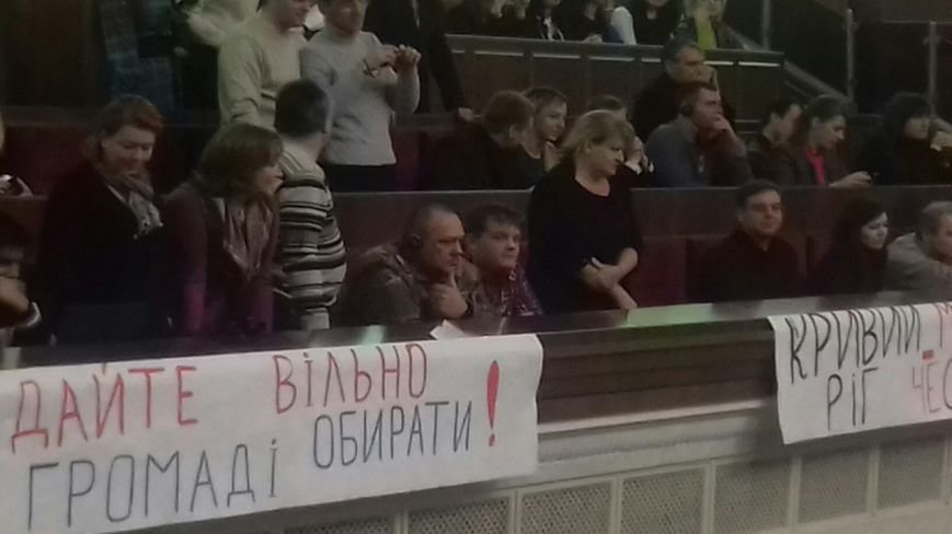 """Блок Петра Порошенко """"Солидарность"""" не подписал проект Закона по Кривому Рогу для вынесения его на пленарное заседание, фото-1"""