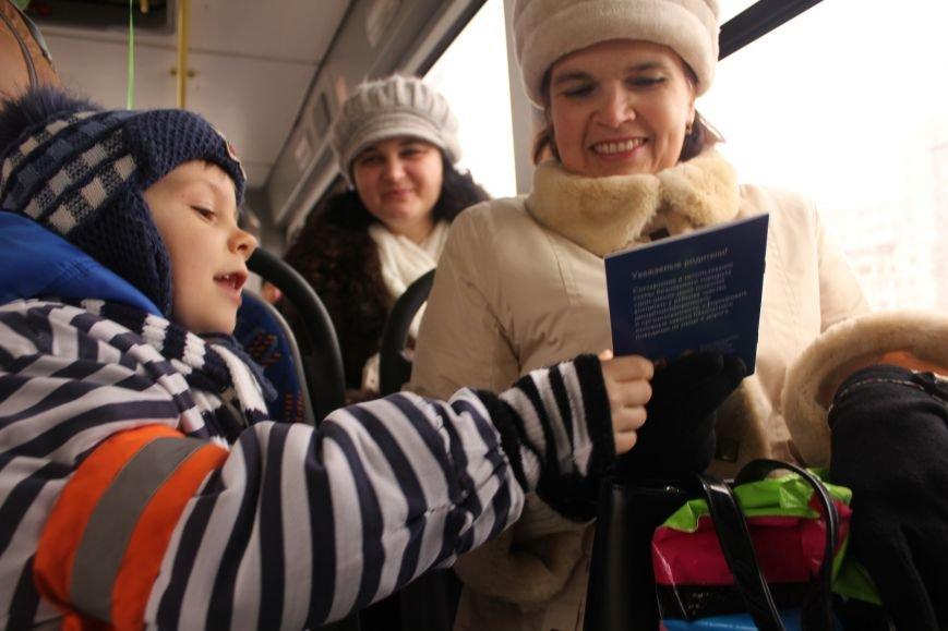 В Белгороде на маршрут вышли автобус и троллейбусы с детскими рисунками о дорожной безопасности, фото-9