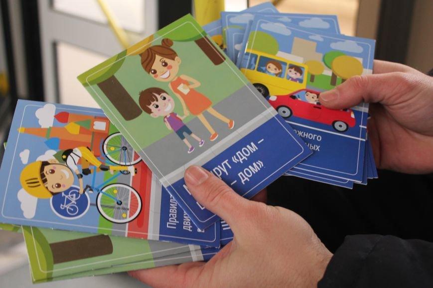 В Белгороде на маршрут вышли автобус и троллейбусы с детскими рисунками о дорожной безопасности, фото-12