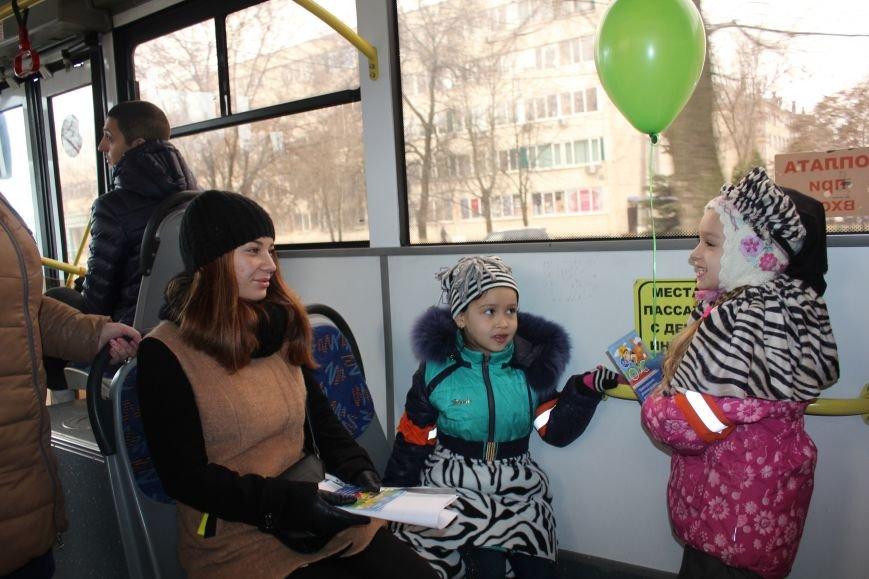 В Белгороде на маршрут вышли автобус и троллейбусы с детскими рисунками о дорожной безопасности, фото-10