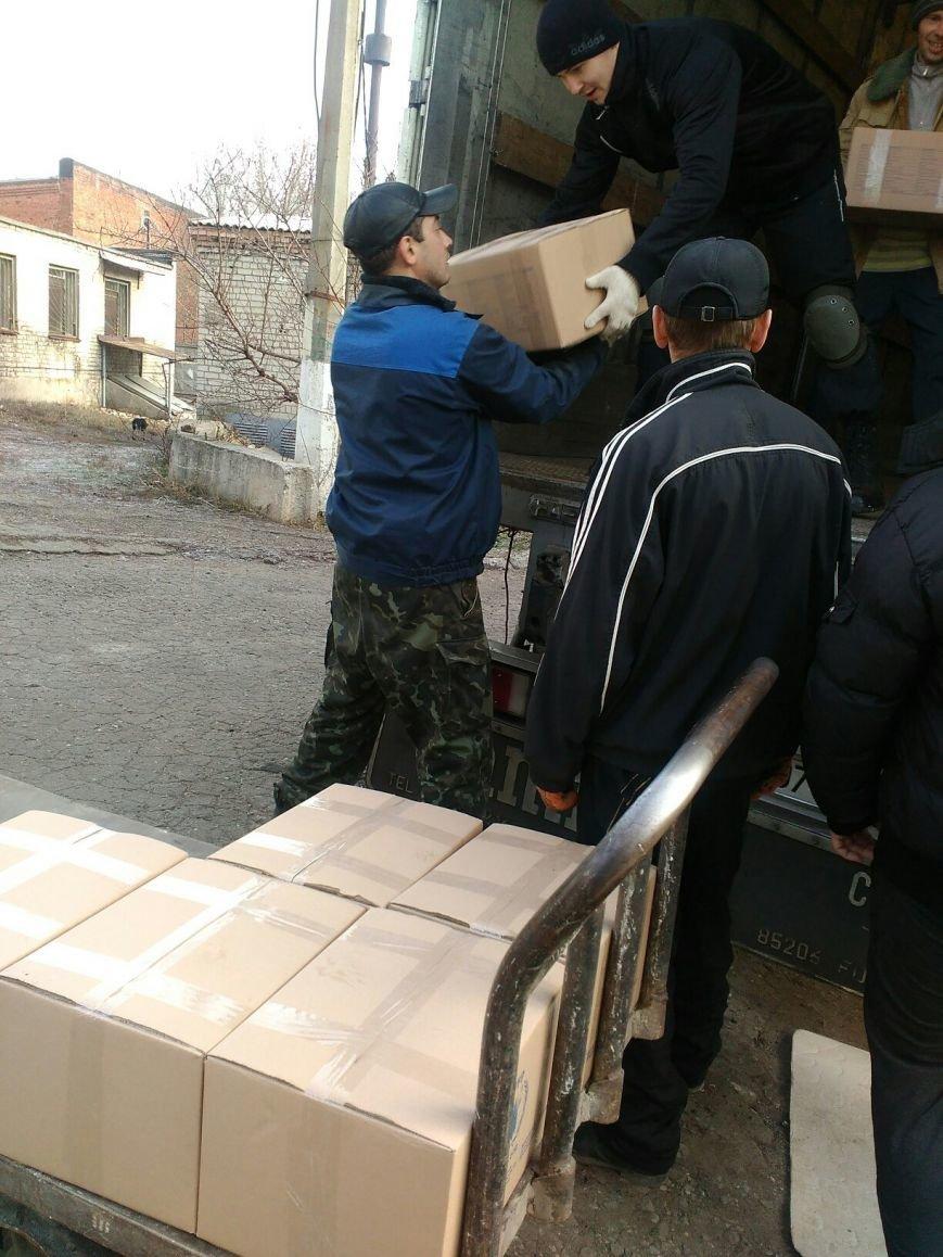 Артемовская ЦРБ и 2-ая горбольница получили продовольственную помощь от АДРА Украина (фото) - фото 1