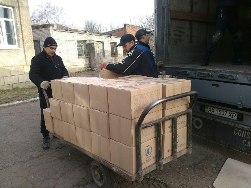 """Артемовская ЦРБ и 2-ая горбольница получили продовольственную помощь от """"АДРА Украина"""", фото-5"""