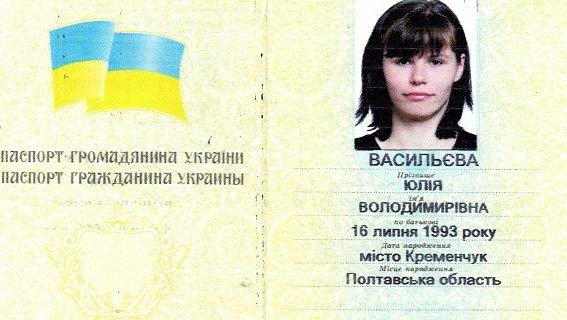 В Киеве полиция разыскивает женщину, бросившую на вокзале 5--месячную дочку (фото) - фото 2