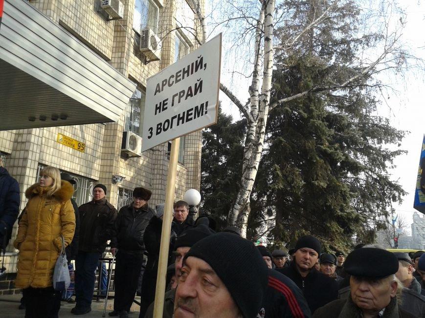 Шахтеры на митинге требовали отставки правительства (ФОТО), фото-3