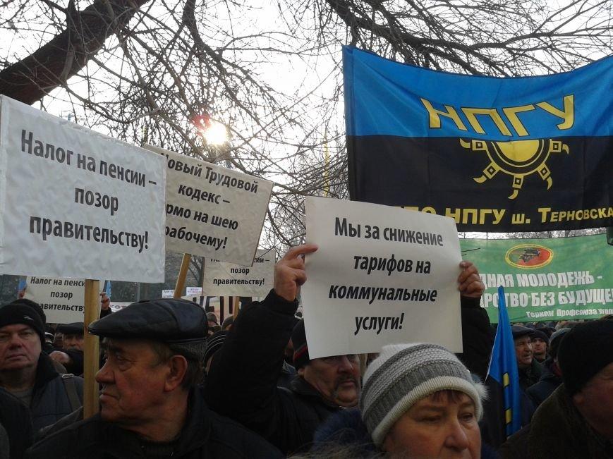 Шахтеры на митинге требовали отставки правительства (ФОТО), фото-4