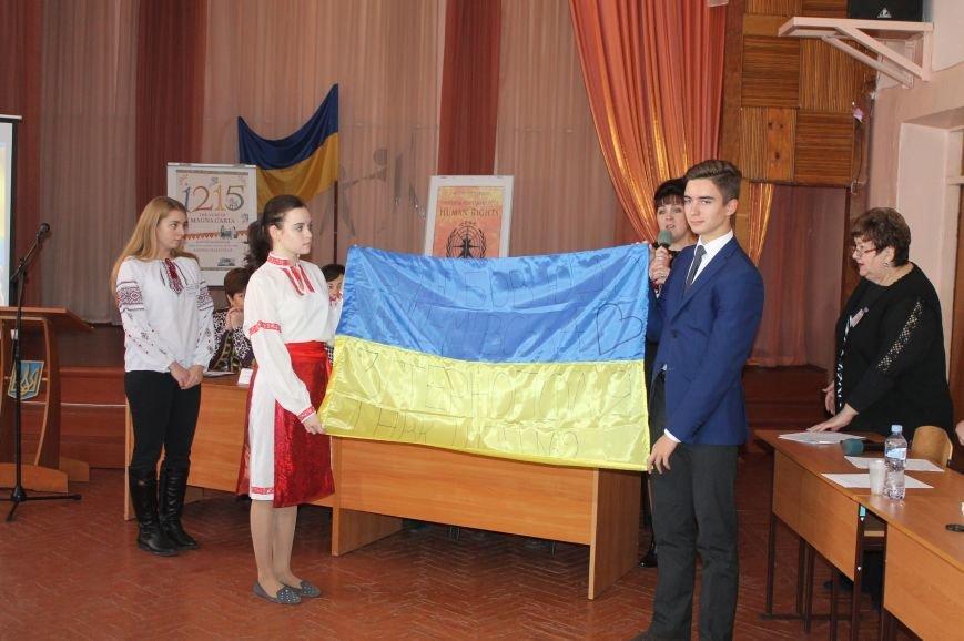 В Артемовских учебных заведениях подняли проблемы защиты прав и свобод человека, фото-4
